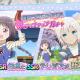 オルトプラス、『リリフレ』で期間限定イベント「ソラサキ桜前線は迷子模様」を11日より開催!