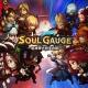 GameBank、新作ストラテジックMMORPGの正式タイトルを『SOUL GAUGE –紅き牙と蒼天の翼–』に決定 Android版CβT第2弾を開始