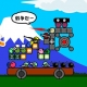 Cygames、新作ストラテジーゲーム 『激突要塞!+』iOS版を配信開始。要塞をデザインして相手を迎え撃つ人気FLASHゲームのアプリ版
