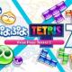 セガ、『ぷよぷよ』シリーズ最新作『Puyo Puyo Tetris2/ぷよぷよテトリス2』を3月24日にSteamにて配信決定!