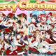 ブシロードとKLab、『ラブライブ!スクフェス』でクリスマスキャンペーンを実施! クリスマスログインボーナスやクリスマス特別ボイスなど