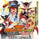 マイネットゲームス、『妖怪百姫たん!』にて「タツノコプロ」コラボイベントを開催! ドロンジョやアクビちゃんが登場