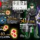 フジゲームス、『プレカトゥスの天秤』の事前登録者数が50万人を突破 SSR相当のキャラ「トラヴィス」と「ノエル」をプレゼント