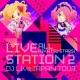 ナムコ、「アイカツスターズ!」新シリーズ放送を記念した『ALL AIKATSU STARS! LIVE STATION2 DJ LIVE JAPAN TOUR』を4月より開催