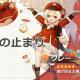 【Google Playランキング(10/23)】『原神』が2位と最高順位を更新 5周年を迎えた『プロスピA』はトップ5入り 「人形達の舞踏会ガチャ」開催中の『プロセカ』は51→24位