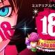 モブキャスト『【18】 キミト ツナガル パズル』が150万DL突破! 3大キャンペーン実施決定、ファンイベントの募集開始