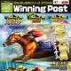 コーエーテクモ、『100万人のWinning Post』『Winning Post スタリオン』『Winning Post 8 2017』の特集書籍を販売開始
