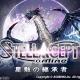 アソビモ、スマホ向けMMORPG『ステラセプトオンライン』で「ランキングミッション」を追加…「新規プレイヤー応援」と「カムバック」の2大キャンペーンも