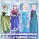 ニキ、『ミラクルニキ』にてディズニーイベント第三弾「ディズニー アナと雪の女王 イベント」を開催!