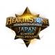 ブリザード・エンターテイメント、『ハースストーン』の日本夏季選手権の開催を発表! ハースストーンの開発責任者も来日予定