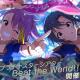 バンナム、『ミリシタ』でプラチナスターシアター~Beat the World!!!~」を開始! 菊地真と舞浜歩の限定カードが報酬に!