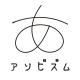 アソビズム、新東京ビルに本社移転 完全リモートへの移行により働く場所から「チームの集会所」に機能変更