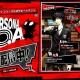アニプレックス、「ペルソナ」シリーズ公式アプリ『PERSONA O.A.』を配信開始 配信記念先行上映会やログインボーナス増加キャンペーンを実施