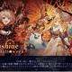 gumi、『誰ガ為のアルケミスト』でハロウィンイベント『Sunshine・Halloween』開催!『ラメセス』『ブランシェット』『ジューリア』のスキン付き限定真理念装も登場