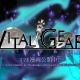 アルサーガパートナーズ、自社開発の初のオンラインゲーム『ヴァイタルギア』の事前登録開始!  最大20人対20人で対戦可能なリアルタイムGvGが楽しめる