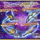 スクエニ、『星のドラゴンクエスト』で1人5回限定のプレミアム宝箱ふくびきを実施中 ナイトメアそうびが1枠確定で登場!!
