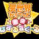 CREST、アニメ「異世界かるてっと」の新作スマホゲーム『異世界かるてっと ~激突!ぱずるすくーる~』の事前登録キャンペーンを開始!