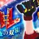X-LEGEND ENTERTAINMENT、『幻想神域 -Link of Hearts-』で新キャラ「【聖夜の双雷】テュール」が手に入る「幻神ガチャ」を開催