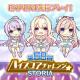 ポニーキャニオンとhotarubi、『Re:ステージ!プリズムステップ』で「第68回ハイスコアチャレンジ」を開催!