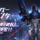 NetEase、バトルロイヤルゲーム『サイバーハンター(Cyber Hunter)』の配信日が4月26日に決定! 日本国内での事前登録者数は30万人を突破