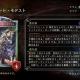 Cygames、『シャドウバース』第14弾カードパックのアディショナルカード「アブソリュート・モデスト」「神鉄圧錬法」を紹介!