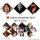 ノイジークローク、日本最大級の参加型ゲーム音楽フェスティバル「東京ゲームタクト2017」の開催を発表! 公演日は2017年5月6日に決定