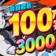 Studio MGCM、『マジカミ』全プラットフォーム登録者数が100万人を突破! 3,000ジュエルを全員にプレゼント