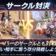 テンセントゲームズ、『コード:ドラゴンブラッド』でエヴァ閉会式とクリスマスイベント情報を公開! ガチャの抽出確率もアップ!