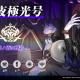 Tencent Games、『白夜極光』で「影ノ街」陣営のPVを公開!