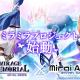 Efun、『ミラージュ・メモリアル』とVTuber『ミライアカリ』とのコラボイベントを開始!