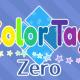 ランスロット、有料アプリ『Color Tag』の無料版『Color Tag Zero』を配信開始! 老若男女すべての人が気軽に遊べるカラータップゲーム