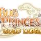 ケイブ、『虫姫さま GOLD LABEL』を11月に全世界同時リリースを決定 日本での事前登録受付は11月7日より開始