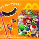マクドナルド、ハッピーセット「スーパーマリオ」を10月19日より販売開始! 全10種のおもちゃにゲーム要素