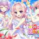 ポニーキャニオンとhotarubi、『Re:ステージ!プリズムステップ』でお誕生日限定☆4「白鳥天葉」を配信開始!