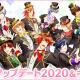 KLabとブロッコリー、『うたの☆プリンスさまっ♪ Shining Live』で春の大型アップデート2020&キャンペーンを実施!