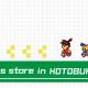 イマジニア、『メダロット』の期間限定ポップアップショップを大阪・日本橋に出店! オリジナルグッズ販売、秘蔵原画や設定資料の展示も