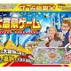 ハナヤマ、ボードゲーム「大富豪ゲーム」を7月28日より発売