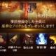韓国CARBON EYED、ファンタジーアクションパズルモバイルゲーム『Knigjhts Fall(ナイツフォール)』のAndroid版の事前登録を開始