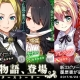 DMM GAMES、『かんぱに☆ガールズ』で『かんぱに☆物語を紡ぐキャンペーン』開催!