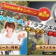 KONGZHONG JP、『三国志タクティクスデルタ』で人気YouTuber「ラファエル」と「スカイピース」が参戦するコラボイベントを実施
