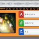 バンナム、『NARUTO X BORUTO 忍者BORUTAGE』3周年CP開催! 超ステップガシャ、10連無料、特別ログインボーナス、ミニゲームを実施