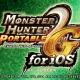 【速報】カプコンの大人気アクションゲームのiOS版『モンスターハンターポータブル 2nd G for iOS』を配信開始!! 価格は1600円…追加課金一切なし