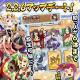 マイネットゲームス、『妖怪百姫たん!』で助っ人システムの改修などを含む大幅アップデート(Ver.2.8.6)を実施!