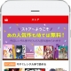 NHN comico、大人向けマンガサービス『comico PLUS』アプリ内でマンガストアをオープン