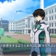 スクエニ、『魔法科高校の劣等生 LOST ZERO』ストーリー「第17章 リーナ 後編」&チャイナドレスカード追加!