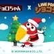 LINE、『LINE POPショコラ』でチョコボールの人気キャラクター「キョロちゃん」とのコラボを開始