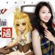 NetEase Games、『IdentityⅤ 第五人格』公式Twitterで「クリスマスボックスキャンペーン2020」を開催 「ガラテア」のCVは戸松遥さんに決定!