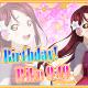 ブシロードとKLab、『ラブライブ!スクールアイドルフェスティバル』でAqours・桜内梨子の誕生日を記念したキャンペーンを開催