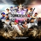 KONAMI、『プロ野球スピリッツA』で「リアルタイム対戦」β版がプレイ可能に!  「ルーキー応援キャンペーン」も実施中