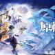 miHoYo、『原神』PS5版のリリース日を4月28日に決定!